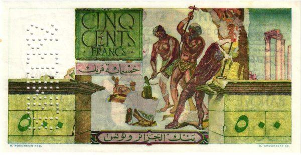 TUNISIE - Billet de 500 Francs Type 1946 VICTOIRE AILÉE - Modifié - Verso
