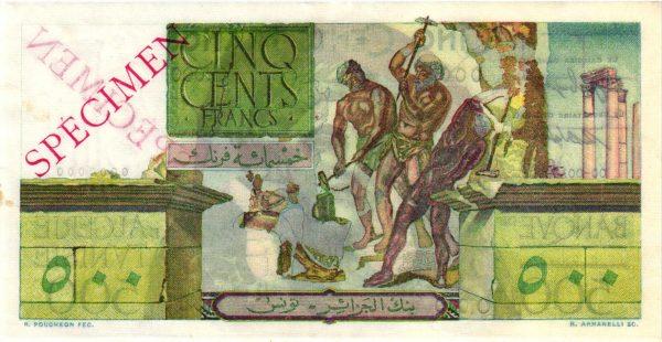 TUNISIE - Billet de 500 Francs Type 1946 VICTOIRE AILÉE Verso