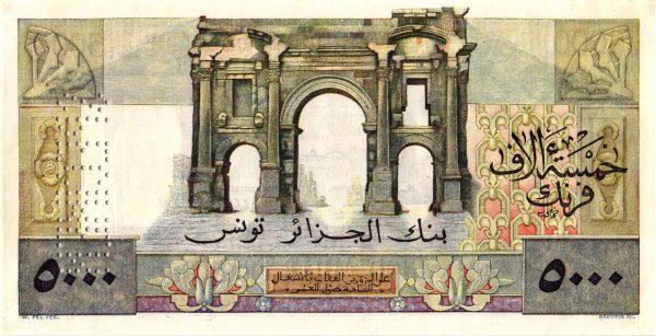 TUNISIE - Billet de 5000 Francs Type 1946 STATUE D'APPOLON - Verso