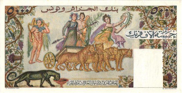 TUNISIE - Billet de 5000 Francs Type 1950 VESPASIEN - Verso