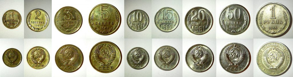 Série soviétique