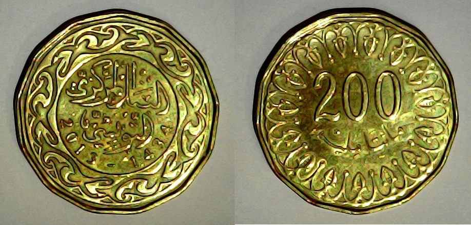 200 millimes Tunisie 2013