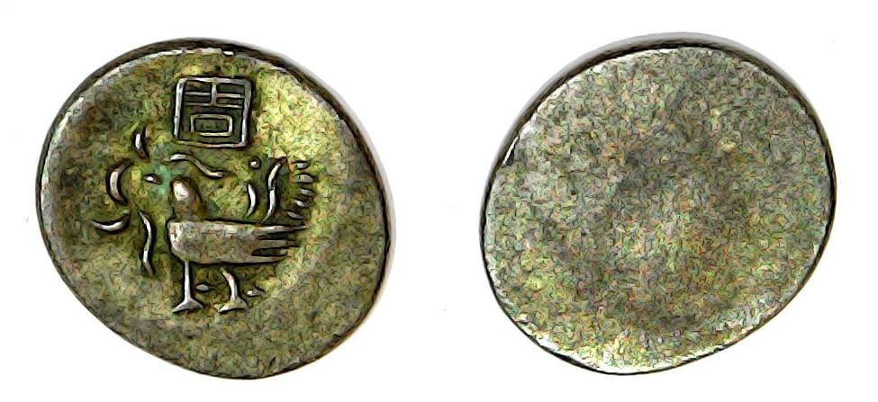 2 pe Cambodge 1857