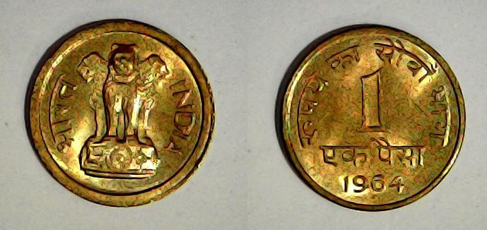 1 paisa Inde 1964