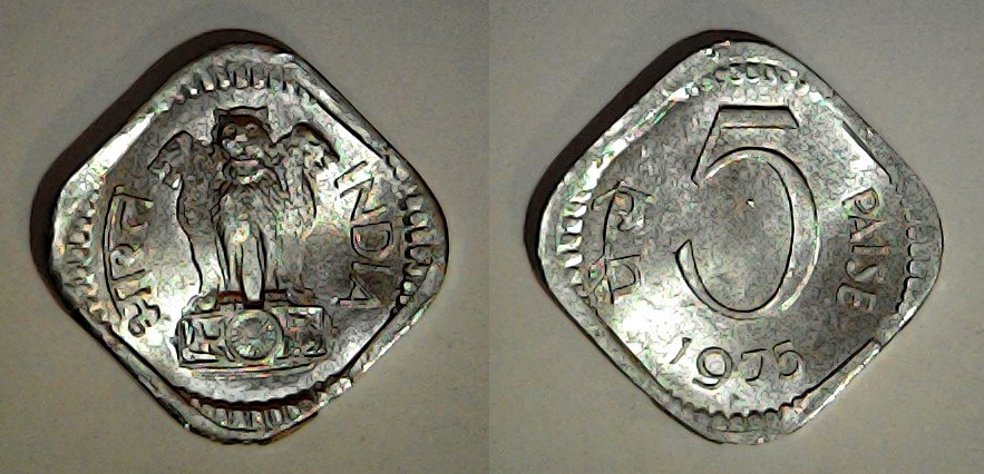 5 paise Inde 1975