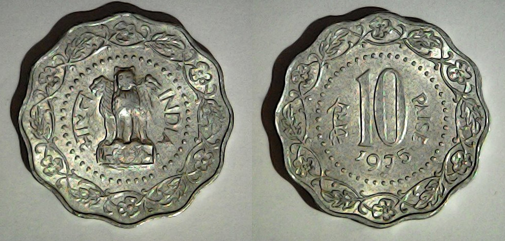 10 paise Inde 1975