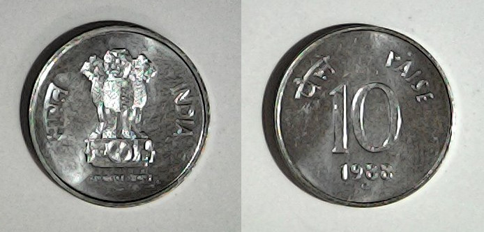 10 paise Inde 1988
