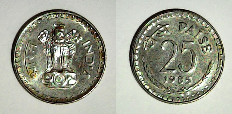 25 paise Inde 1985
