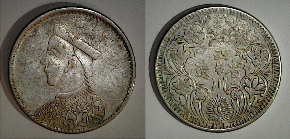 3 tangka 1911 Tibet