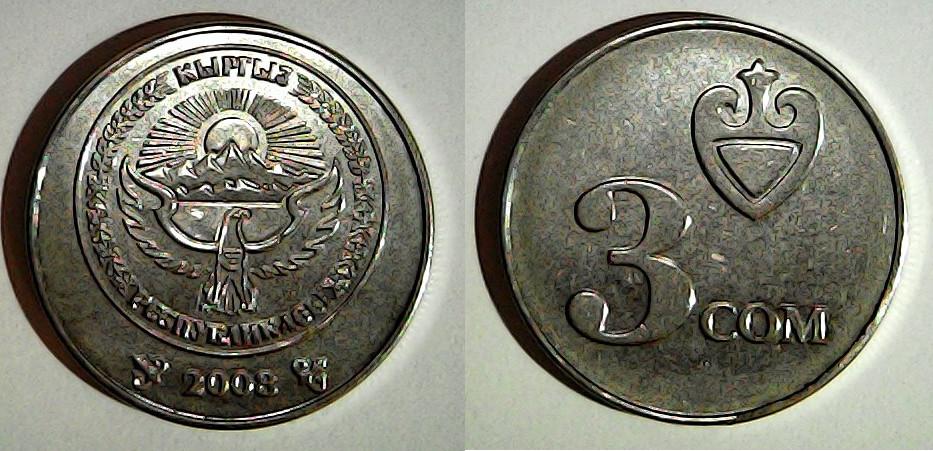 3 som 2008 Kirghizie