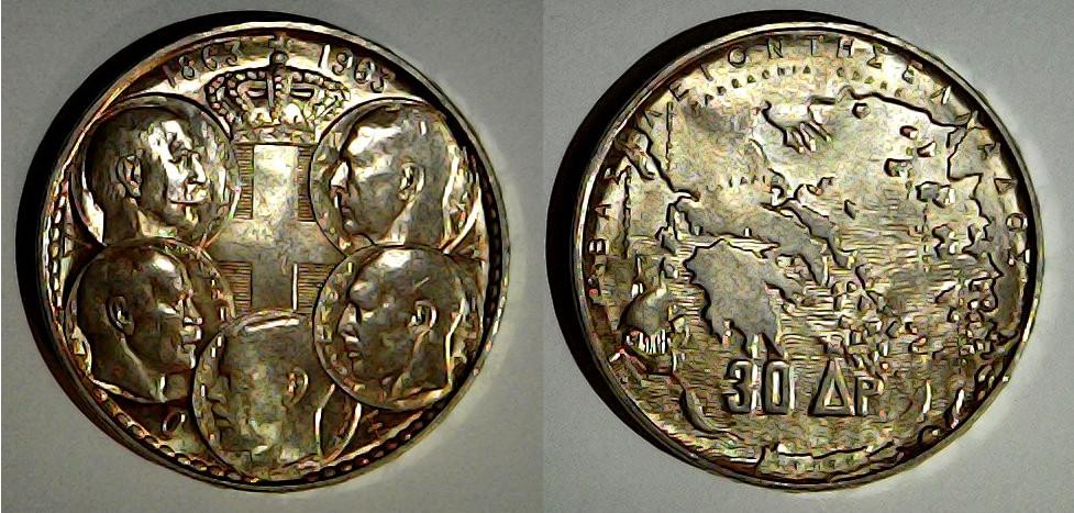 30 drachmes 1963 Grèce