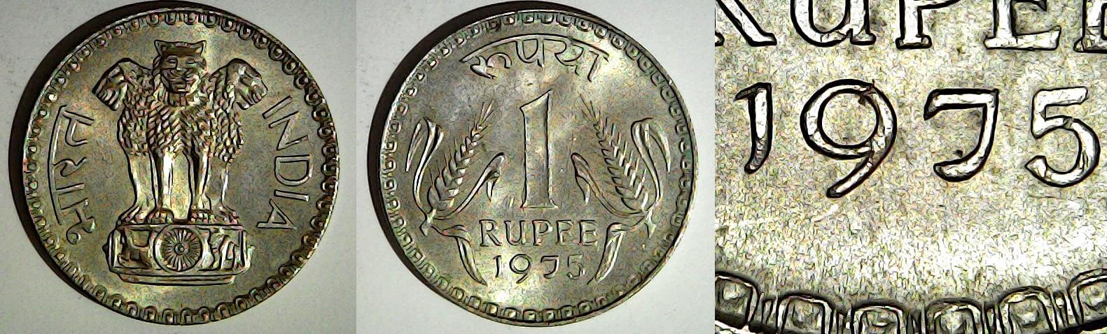 1 Rupee 1975 Calcutta Inde