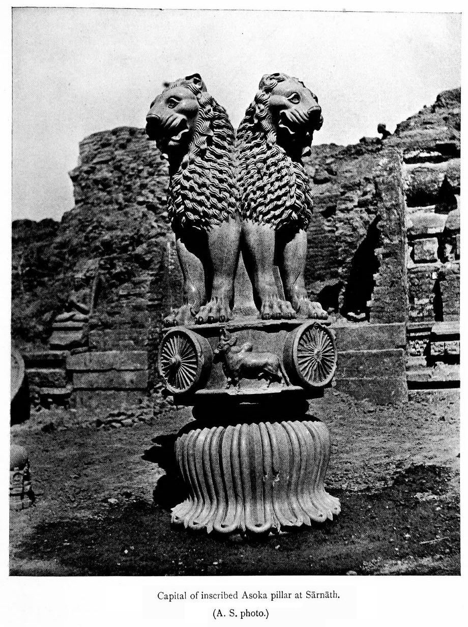 Chapiteau d'Ashoka