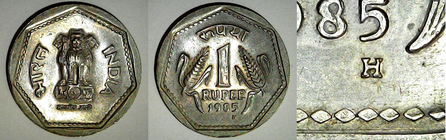 1 rupee 1985 Birmingham Inde