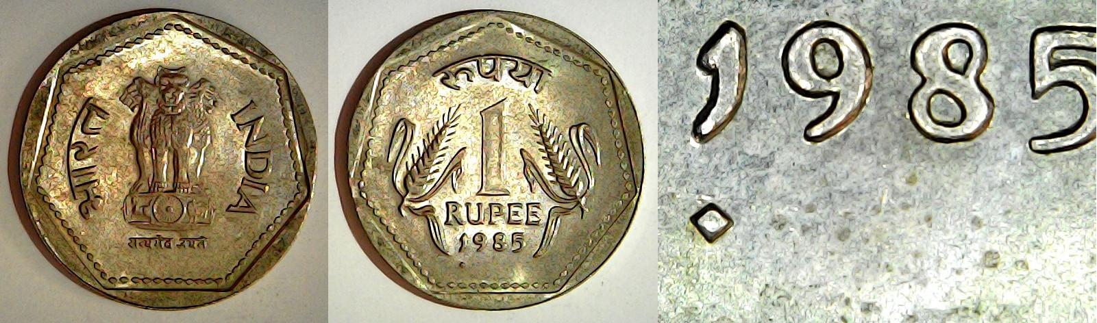 1 rupee 1985 Llantrisant Inde