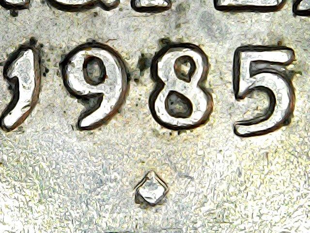 1 rupee 1985 Bombay marque d'atelier Inde