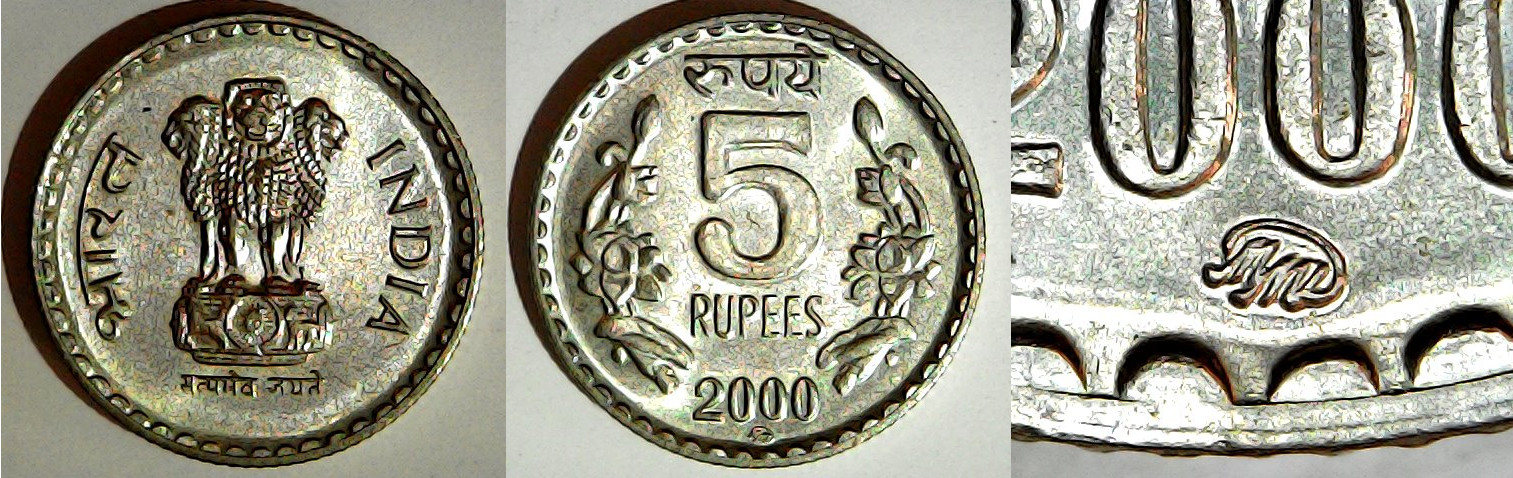 5 rupees 2000 Moscou Inde