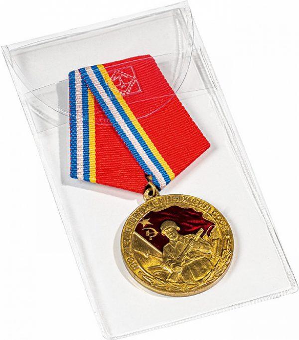 Pochettes de protection pour décorations militaires